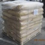 China Ferrocene Supplier
