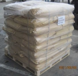 China N, N'-Methylenebisacrylamide Supplier