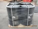 China Pentamethyldiethylenetriamine Supplier