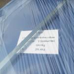 China high quality  3-Ureidopropyltriethoxy Silane (SILANE A-1160) CAS No.: 116912-64-2  for sale