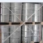 China high quality  Dimethyl Phthalate (DMP) CAS No. 131-11-3  for sale