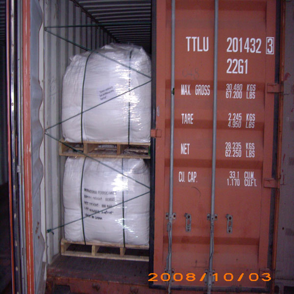 China high quality  Potassium Ferrocyanide CAS No.: 14459-95-1  for sale