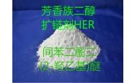 1,3-Bis(2-ヒドロキシエトキシ)ベンゼン、芳香族グリコール鎖延長剤HER-固体