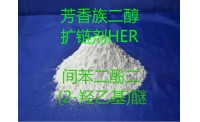 1,3-Bis (2-Hydroxyethoxy) 벤젠, 방향족 글리콜 체인 익스텐더 HER- 고체