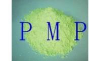 1-Fenil -3-metil - 5 - pirazolona (PMP)