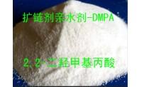 2,2-Bis (हाइड्रोक्साइमिथाइल) प्रोपेयोनिक एसिड | चेन विस्तारक हाइड्रोफिलिक एजेंट डीएमपीए