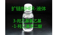 3-Hydroxyethyloxyethyl-1-Hydroxyethylbenzenediene Extensor de Cadeia HER-Liquid