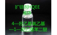 4-Hydroxyethyloxyethyl 1-Hydroxyethyl Benzene Diether | Prolongateur de chaîne HQEE-Liquid