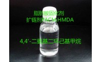 4,4'-Diaminodicyclohexyl Methane | Amine Amine Curing Agent Chain Extender PACM، HMDA