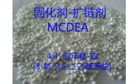 4,4'-メチレン - ビス(3-クロロ-2,6-ジエチルアニリン)|硬化剤鎖延長剤MCDEA