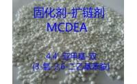 4,4'-Methylene-bis (3-Clloro-2,6-diethylaniline) | इलाज एजेंट चेन विस्तारक MCDEA