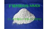 4,4'-メチレンビス(2-エチル-6-メチルアニリン)|連鎖延長剤硬化剤MMEA