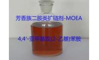 4,4'-メチレンビス(2-エチルベンゼンアミン)|芳香族ジアミン連鎖延長剤