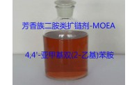4,4'-Methylenebis (2-Ethylbenzenamine) | Extenseur de chaîne diamine aromatique MOEA