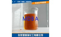 4,4'-メチレンビス(N-sec-ブチルアニリン)| MDBA