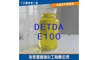 Diethyl toluene diamine (DETDA)