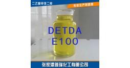 Diéthyltoluène diamine (DETDA)