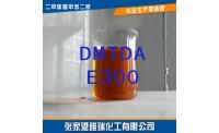 डिमेथिल थियो-टोलुइन डाइनिन (डीएमटीडीए)