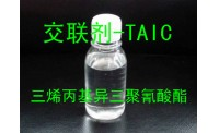 Triallyl Isocyanurate|Crosslinker TAIC