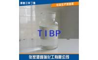 ट्राइसोबुटिल फॉस्फेट (टीआईबीपी)
