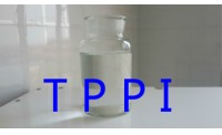 fosfito de trifenilo (TPPI)
