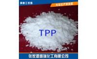 트리 페닐 인산염 (TPP)