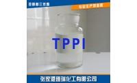 ثلاثي فينيل فسفيت (TPPI)