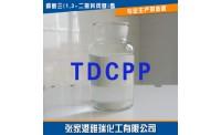 Tris(1,3-Dichloro-2-Propyl)Phosphate (TDCPP)