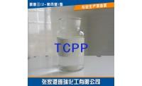 트리스 (2- 클로로 이소 프로필) 포스페이트 (TCPP)