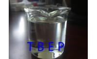트리스(부 톡시 에틸)인산염 (TBEP)