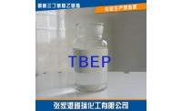 트리스 (부 톡시 에틸) 인산염 (TBEP)