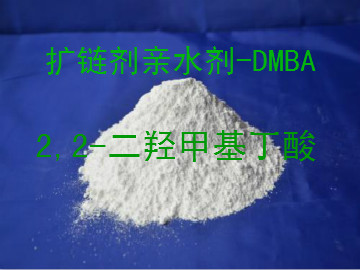 2,2-Bis (Hydroxymethyl) Butyric Acid | Chain Extender Hydrofphilic Agent DMBA