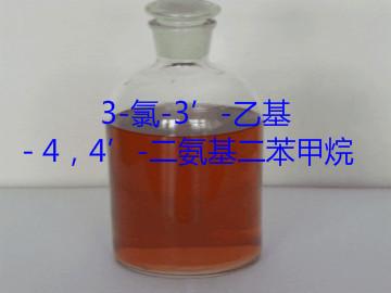 3- 클로로 -3'- 에틸 -4,4'- 디아 미노 디 페닐 메탄