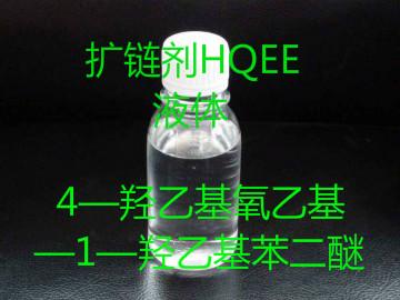 4- 하이드 록시 에틸 옥시 에틸 1- 하이드 록시 에틸 벤젠 디 에테르 | 체인 익스텐더 HQEE- 액체