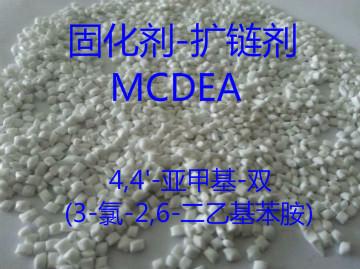 4,4'-Methylene-bis (3-chloro-2,6-dietilaniline) | Curing Agent Chain Extender MCDEA