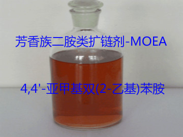 4,4'-Methylenebis(2-Ethylbenzenamine)|Aromatic Diamine Chain Extender MOEA
