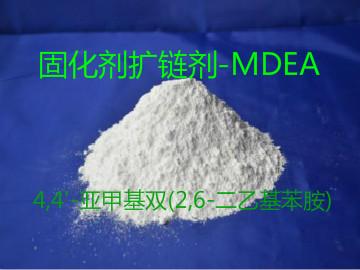 4,4'-Methylenebis(2,6-diethylaniline)|Curing Agent Chain Extender MDEA
