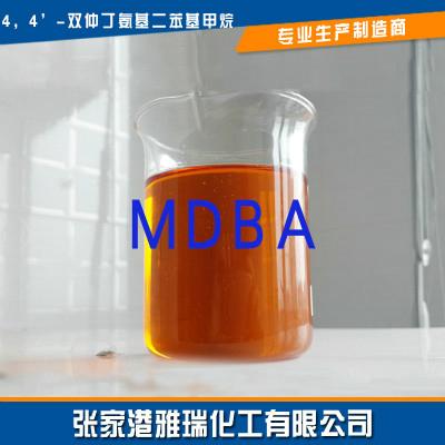 4,4'-метиленбис (N-втор-бутиланилин) | МП