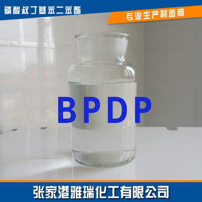 Butylated Triphenyl Phosphate Ester (BPDP-71B)