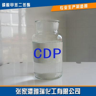 Cresyl Diphenyl Phosphate (CDP)