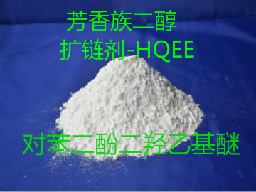 Hydroquinone Bis(2-Hydroxyethyl)Ether|Aromatic Glycol Chain Extender HQEE-Solid