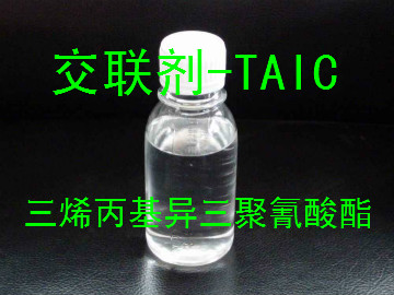 Triallyl Isocyanurate | Réticulateur TAIC