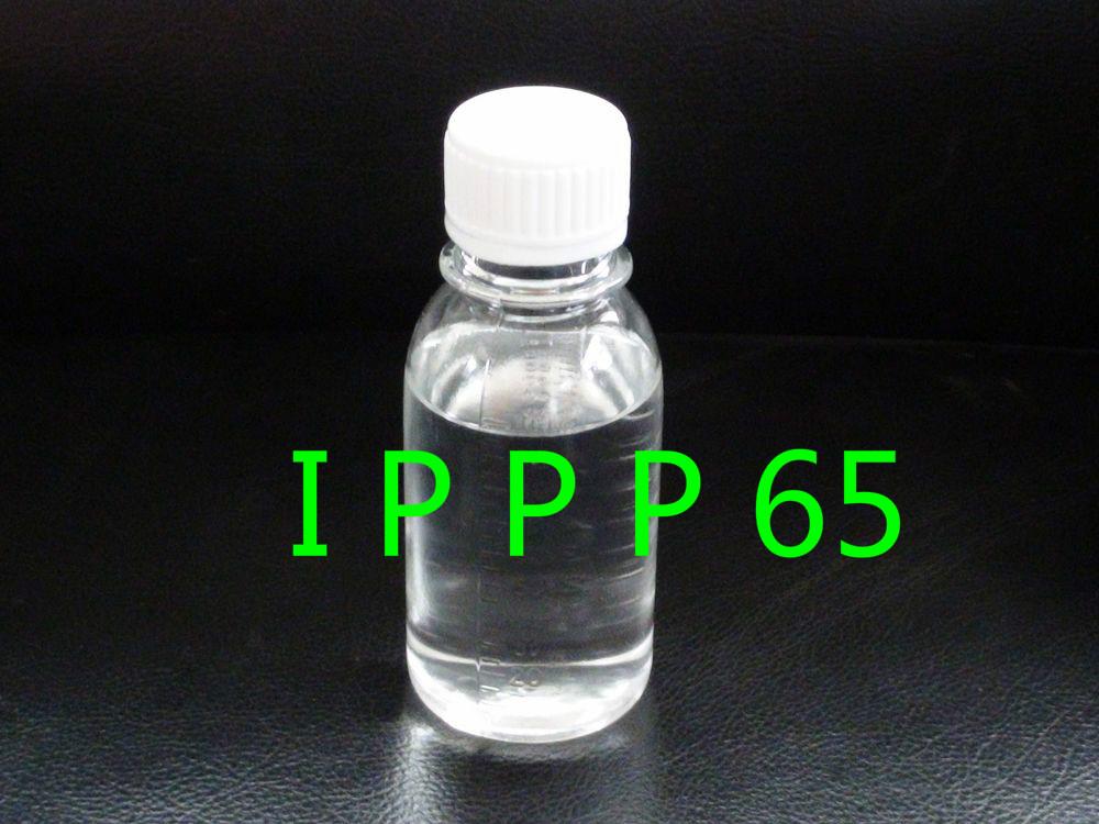 Triaryl phosphate|Flame Retardant ippp65|Reofos65