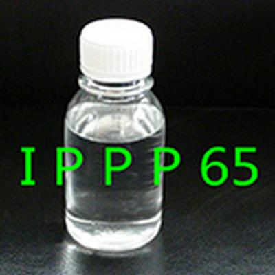 Triaryl phosphate|Reofos65