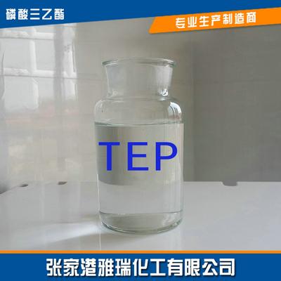 Triethyl Phosphate (TEP)