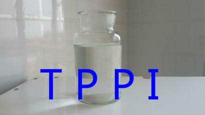 Triphenyl Phosphite (TPPI)
