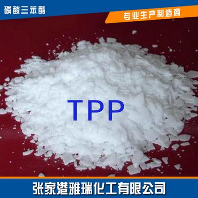 ثلاثي فينيل الفوسفات (TPP)
