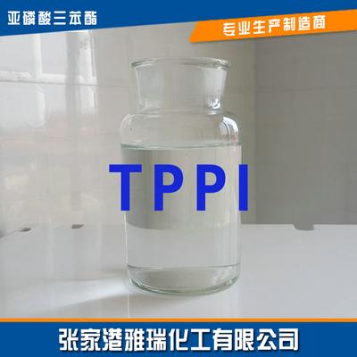 트리 페닐 포스 파이트 (TPPI)
