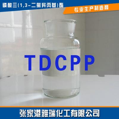 トリス(1,3-ジクロロ-2-プロピル)リン酸塩(TDCPP)