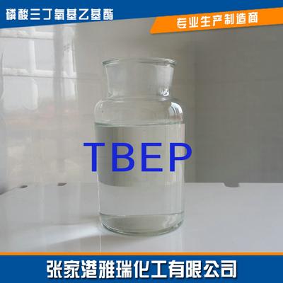 Tris (Butoxyethyl) Fosfato (TBEP)